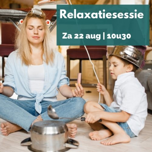 WC relax 22 aug